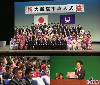 20160112-seijinnsiki.jpg